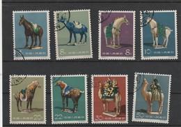 Chine Oblitéré Numérotation Michel - 610 A 613 - Used Stamps