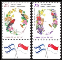 2019Israel2v50th Anniversary Of Diplomatic Relations Between Israel And Singapore - Specht- & Bartvögel