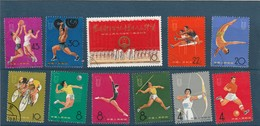 Chine Oblitéré Numérotation Michel  903 A 913 - Used Stamps