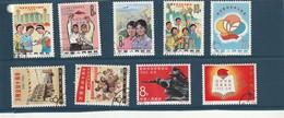 Chine Oblitéré Numérotation Michel  945 Et 946 + 890 A 894 + 861 Et 862 - 1949 - ... République Populaire