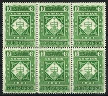 España Nº 639 Nuevo. Cat.15€ - 1931-Aujourd'hui: II. République - ....Juan Carlos I