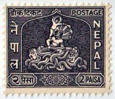 Lord KRISHNA 2-Paisa STAMP NEPAL 1959 MINT/MNH - Hinduism
