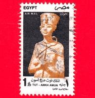 EGITTO - Usato - 1997 -  Archeologia - Sculture - Tut-Ankh-Amun  - 1 - Posta Aerea