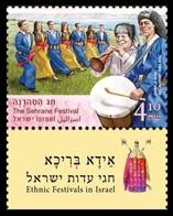 2019Israel1vEthnic Festivals In Israel- The Sahrane Festival - Nuevos (con Tab)