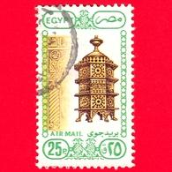 EGITTO - Usato - 1989 - Arte E Moschee - Lanterna - 25p - P. Aerea - Posta Aerea