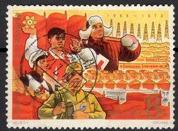 5-Jahr-Plan Mao Kultur-Revolution 1967 China 964 O 22€ Wachstum Der Industrie/Bauern Der Landwirtschaft Stamp Chine - Used Stamps