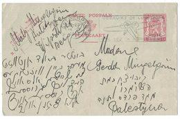 IZ159   Belgium Postal Stationery Postcard Travelled Antwerpen To Palestina 1938 - Postcards [1934-51]