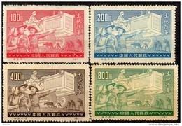 Landreform China 133/6 II ** 12€ Landwirtschaft Traktor Pflug Offizielle Neuauflage Für Sammler Nature Set Of Chine - 1949 - ... People's Republic
