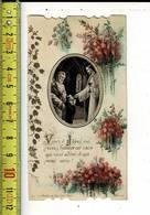 X 279 - IMAGE RELIGIEUSE - COMMUNION SOLENNELLE DE JEAN MARIE MAQUET A SAILLY LEZ LANNOY 1949 - Images Religieuses