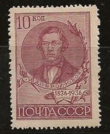 Russie 1936 N° Y&T :  589 (dent. 14) ** - 1923-1991 URSS