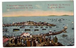 6711 -  ( Grèce ) - La Guerre Balkanique De 1912 - La Prise De Mételin ( Mytilène ) éd. Dracos Papadémétrius à Athènes - - Grecia