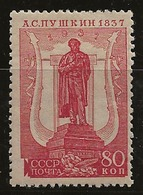 Russie 1937 N° Y&T :  594A (dent. 12,5 X 11,5) * - 1923-1991 URSS