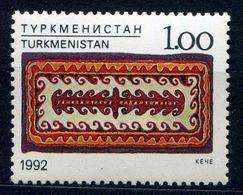 Turkmenistan 1992 MNH Carpet - Ornament - Turkmenistan
