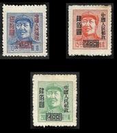 CHINE  1950  -  YT  874 à 876 - La Série - Mao - NEUFS** - 1949 - ... Volksrepubliek