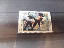 JAMAIQUE   YVERT N°589 - Jamaique (1962-...)