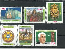 Turkmenistan 1992  NATIONAL SYMBOLS + President MNH - Turkmenistan