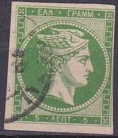 GREECE 1875-80 Large Hermes Head On Cream Paper 5 L Deep Yellow-green Vl. 63 B - 1861-86 Hermes, Groot