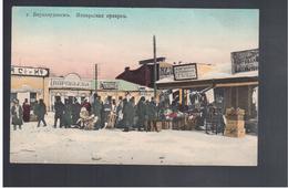Buryatia Verhneudinsk Ulan- Ude Janvarskaya Jarmarka Fair Ca 1905 Old Postcard - Russia