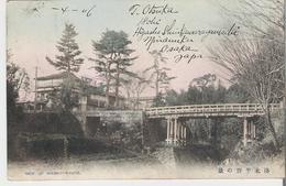 JAPON - KYOTO.  CPA Voyagée En 1906 View Of Hirano (bords Marqués Voir Scans) - Kyoto