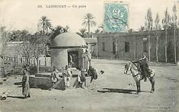 AFRIQUE ALGERIE - A 1 € - Algérie