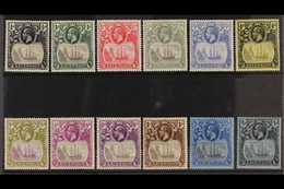 1924-33 Complete Set, SG 10/20, Fine Mint, Very Fresh. (12 Stamps) For More Images, Please Visit Http://www.sandafayre.c - Ascension