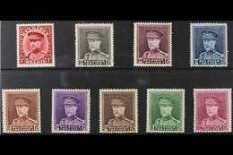 1931 King Albert Definitive Complete Set, Cob 317/24, SG 583/91, Never Hinged Mint (9 Stamps) For More Images, Please Vi - Belgium