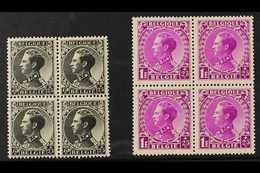 1934 EXHIBITION ISSUE Leopold 75c + 25c Bronze Green & 1f + 25c Bright Magenta, Cob 390 & 392, SG 663/64, BLOCKS OF 4, N - Belgium
