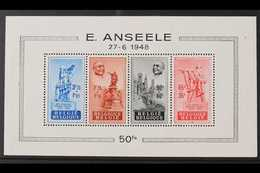 1948 Edward Anseele Miniature Sheet, Cob BL 26, SG MS1249, Never Hinged Mint. For More Images, Please Visit Http://www.s - Belgium
