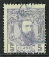 CONGO 1887 5fr Violet, Leopold II, COB 11, Used, Thin. Scarce Stamp , Cat €630. For More Images, Please Visit Http://www - Belgium