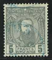 CONGO 1887 5fr Grey, Leopold II, COB 12, Very Fine Used. For More Images, Please Visit Http://www.sandafayre.com/itemdet - Belgium