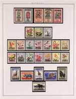 KATANGA 1960-61 All Different Never Hinged Mint Collection, Includes 1960 Animals Set Of 12, 1960 Masks Set Of 5, 1960 F - Belgium