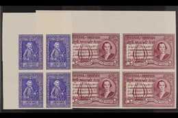 RUANDA URUNDI 1956 Mozart Set IMPERF, COB 200/201ND, Never Hinged Mint Upper Left Corner Blocks Of Four. (8 Stamps) For  - Belgique