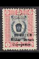 1914 (Sept) 1ch Deep Blue And Carmine, SG 15, Very Fine Used With Persiphila Certificate. 186 Examples Prepared. For Mor - Iran