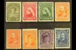 1897 Royalty Complete Set, SG83/90, Fine Mint (8 Stamps) For More Images, Please Visit Http://www.sandafayre.com/itemdet - Newfoundland And Labrador