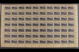 ESTONIA 1941 Reconstruction Fund Complete Sets (Michel 4/9, SG 6/11) In Never Hinged Mint Large BLOCKS/PART SHEETS Incl  - Germany