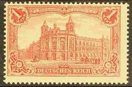 1902-04 1m Carmine-red (no Watermark), Perf 14-14½ (26:17 Holes), Michel 78 Ab, Never Hinged Mint, Expertised Jaschke BP - Germany