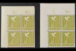 GENERAL ISSUES 1947-48 1m Olive-green Dove Of Peace PLATE FLAWS Position 1, Michel 959 I, Two Never Hinged Mint Upper Le - Germany