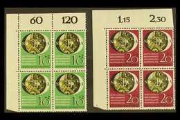 1951 Philatelic Exhibition Complete Set (Michel 141/42, SG 1067/68), Superb Never Hinged Mint Upper Left Corner BLOCKS O - [6] Democratic Republic