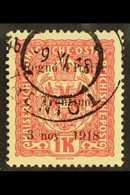 TRENTINO 1918 1k Vermilion Ovptd, SG 15, Very Fine Used. For More Images, Please Visit Http://www.sandafayre.com/itemdet - Italy