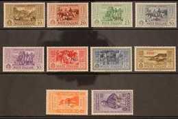 DODECANESE ISLANDS RODI 1932 Garibaldi Complete Set (Sassone 20/29, SG 89/98 J), Fine Mint, Very Fresh. (10 Stamps) For  - Italy