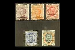 "ERITREA 1928-29 Victor Emmanuel III Overprinted ""Colonia Eritrea"" Set (Sassone S. 28, SG 124 & 126/29) NEVER HINGED MINT - Italy"
