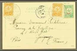 TRIPOLI (LIBYA) 1908 (April) Picture Postcard Of Marche Du Vendredi De Tripoli, Bearing 5pa (2)10pa To France, With Good - Italy
