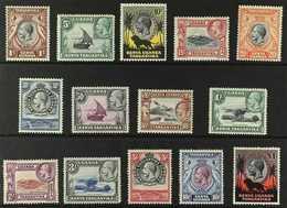 1935-37 King George V Pictorial Definitives Complete Set, SG 110/123, Very Fine Mint. (14 Stamps) For More Images, Pleas - Vide