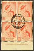 1948 £1 Scarlet Royal Silver Wedding, SG 158, Marginal Imprint BLOCK OF FOUR With Fine Central Cds Cancel. For More Imag - Vide