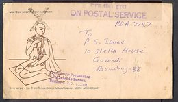 INDIA 1987 FIRST DAY COVER FDC 25771 ON POSTAL SERVICE CHAITNAYA MAHAPRABHU - India (...-1947)
