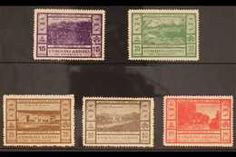 1932 Leon-Sauce Railroad Complete Air Set, SG 744/748 Or Scott C72/76, Very Fine Unused Without Gum As Issued. (5 Stamps - Nicaragua