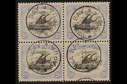 1907-11 2½d Black & Pale Ultramarine Lakatoi Wmk Sideways Perf 11, SG51a, Fine Cds Used BLOCK Of 4 (positions 17-18 & 2 - Papua New Guinea