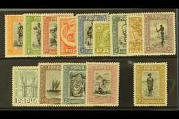 1932 Native Scenes Set Complete To 5s, SG 130/43, Fine And Fresh Mint No Gum. (14 Stamps) For More Images, Please Visit  - Papua New Guinea