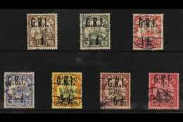 """1914 NEW ZEALAND OCCUPATION A Fine Used Group Of The Surcharged """"Kaiser Yacht"""" Issues That Includes ½d On 3pf Brown, ½d  - Samoa"""