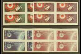 """1963 Soviet Rocket """"Mars I"""", SG N260/63,IMPERF SET IN BLOCKS OF 4, Unused & Without Gum (16 Stamps) For More Images, Pl - Vietnam"""